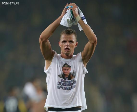УЕФА отшрафовал Тарасова на € 5 тыс. за футболку с Путиным