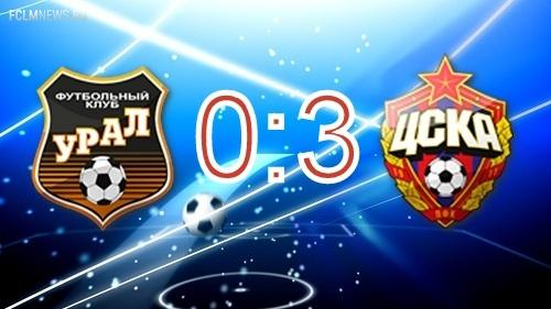ЦСКА разгромил «Урал» и вышел на первое место в таблице РФПЛ