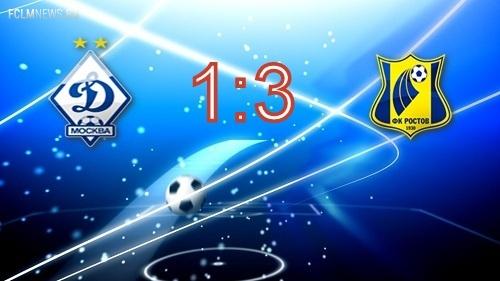 «Ростов» обыграл «Динамо» и вышел на второе место в таблице РФПЛ