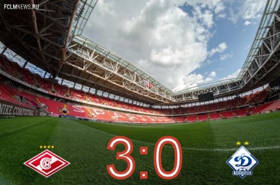 «Спартак» разгромил «Динамо» и сократил отставание от «Локомотива» до двух очков