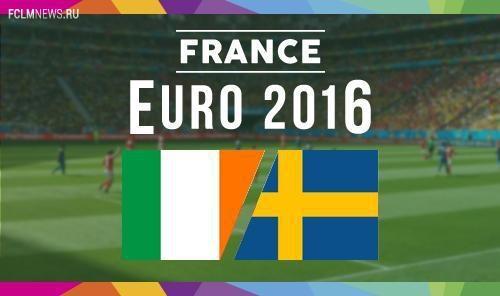 Евро-2016. Ирландия и Швеция сыграли вничью