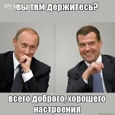 Россия-Уэльс. Глазами болельщиков в соцсетях.