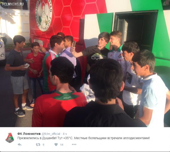 """""""Локомотив"""" прилетел в столицу Таджикистана, местные болельщики встречали аплодисментами!"""