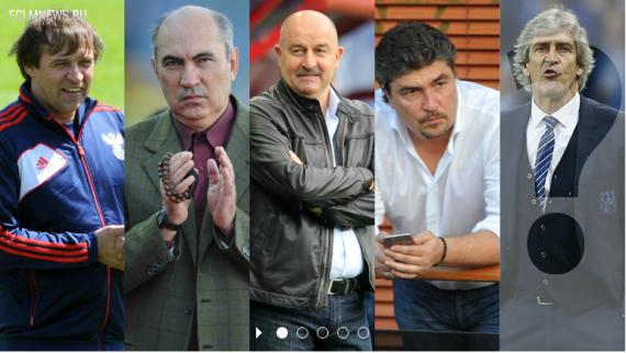 23 июля будет объявлено имя нового тренера сборной России