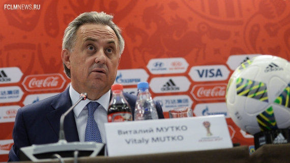 Мутко заявил, что сборная РФ по футболу распущена