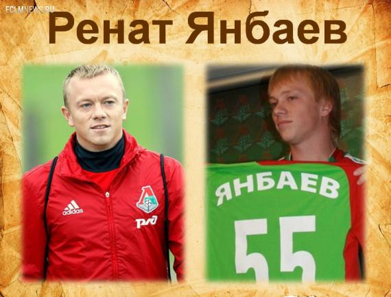 Настоящий человек и настоящий паровоз. Ренату Янбаеву посвящается...
