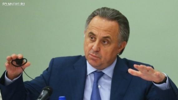 Россия может лишиться права проводить ЧМ по футболу из-за проверки деятельности Мутко