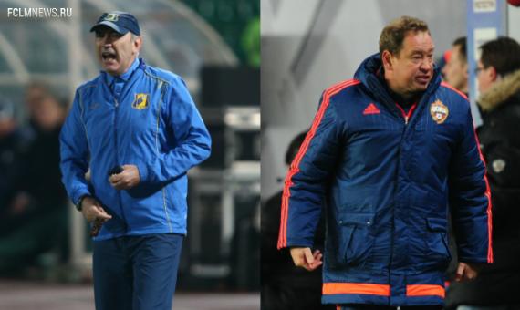 Слуцкий и Бердыев - в топ-50 лучших тренеров мира по версии FourFourTwo