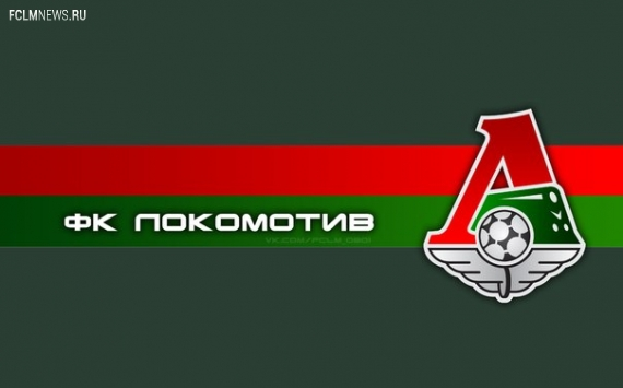 """Станция """"Локомотив"""" будет брендирована футбольной символикой"""