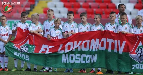 «Локомотив» выиграл «Локобол-2016-РЖД»