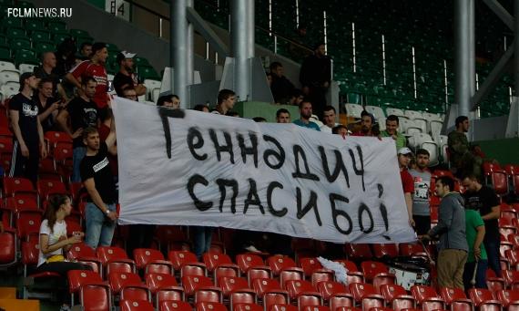 «Терек» - «Локомотив» - 1:1