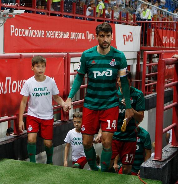 «Локомотив» - «Крылья Советов» - 0:0