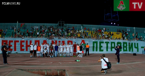 «Краснодар» - «Локо». Первый матч Семина