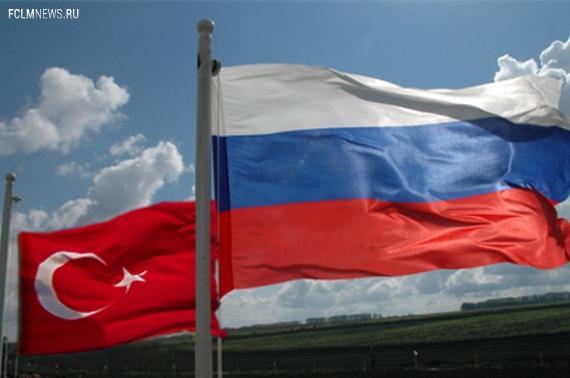 Первый канал покажет матч Турция - Россия с 15-минутной задержкой