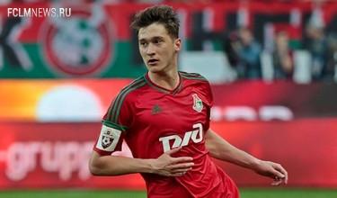 Символическая сборная молодых россиян