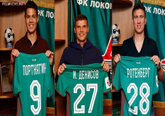 «Локомотив» долго запрягал тройку