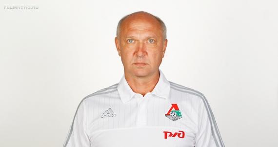 Юрий Батуренко вошел в тренерский штаб «Локомотива»