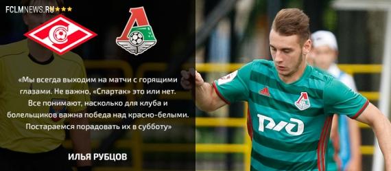 Поддержи «молодёжку» на дерби со «Спартаком»!