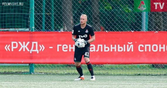 Лобанцев: Часто теряли мяч и пожарили