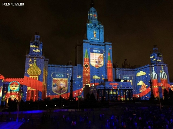 В Москве представили тройку кандидатов на звание талисмана ЧМ-2018