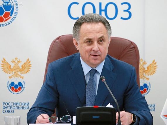 Виталий Мутко остался на посту президента РФС