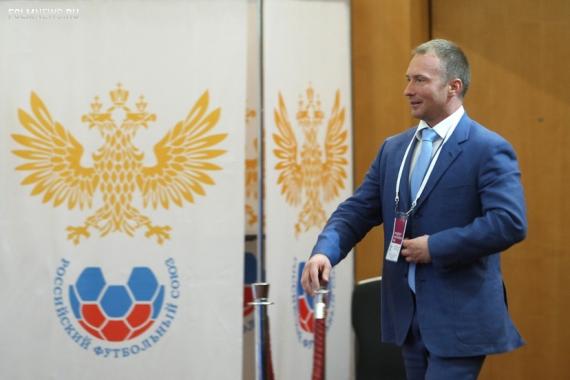 Гершкович, Лебедев и Гинер вошли в состав нового исполкома РФС