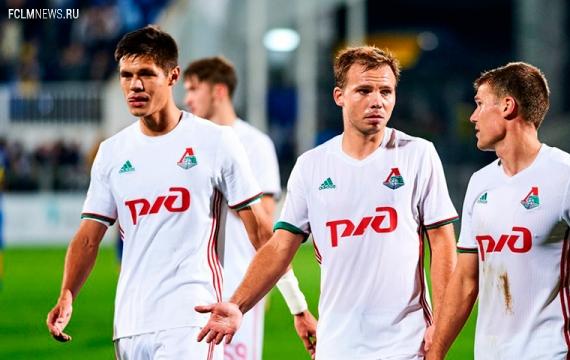 «Локомотив» — «Арсенал». Прогноз Евгения Ловчева