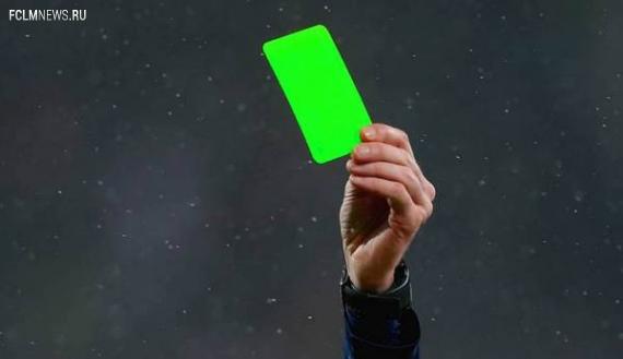 Впервые в истории футбола игрок получил зеленую карточку