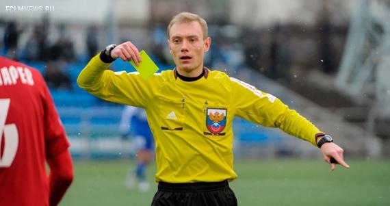 Москалев назначен на матч «Амкар» - «Локомотив»