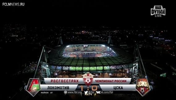 Долгожданная Победа над ЦСКА