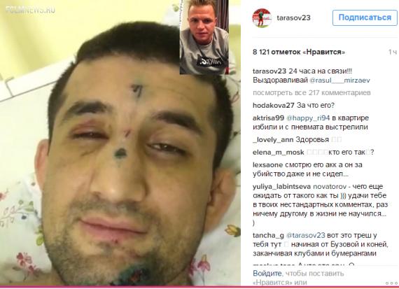 Дмитрий Тарасов поддержал Расула Мирзаева