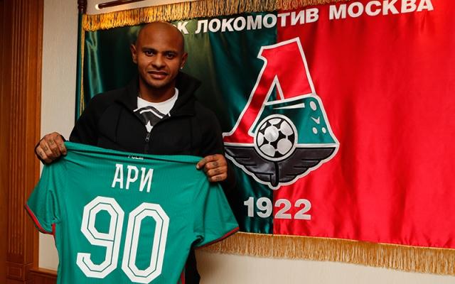 Ари - в «Локомотиве»