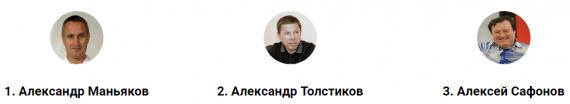 Настоящие хозяева футбола? Рейтинг российских футбольных агентов