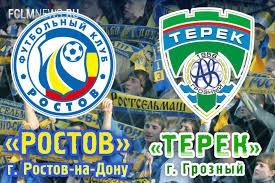 """""""Ростов"""" и """"Терек"""" голов не забили"""
