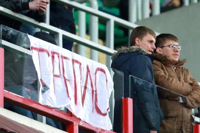 Болельщики «Локомотива» вывесили протестные баннеры в адрес президента клуба