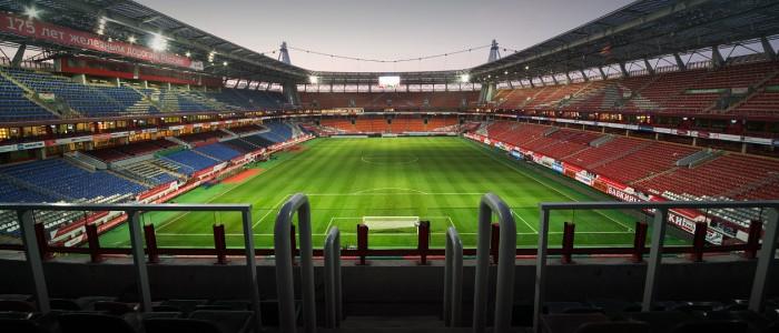 стадион Локомотив - Локомотив
