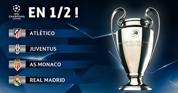 Атлетико.  Реал Мадрид