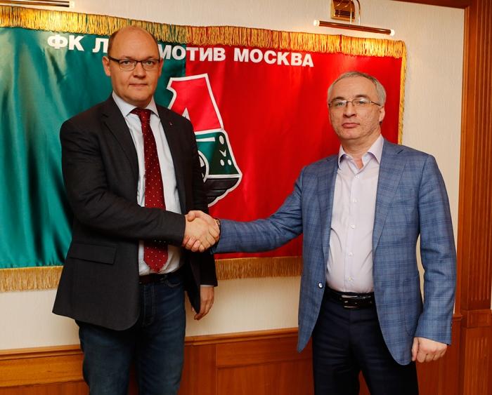 «Локомотив» объявил о сотрудничестве с фондом «Ты не один»