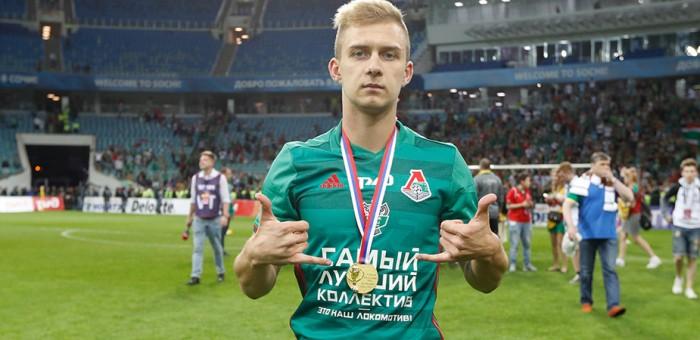 Молодежная сборная России.