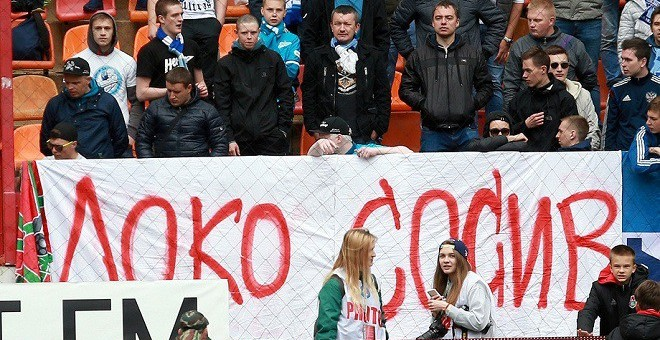 Зенит - Локомотив