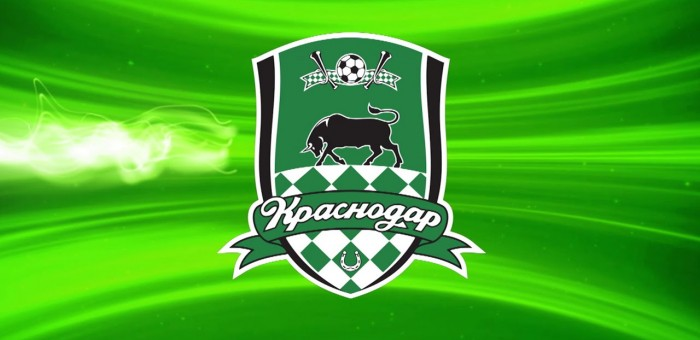 Краснодар.  Ростов