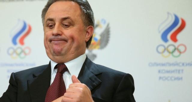 Виталий Мутко.  Сборная России
