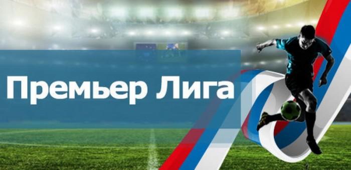 Чемпионат России.  Статистика