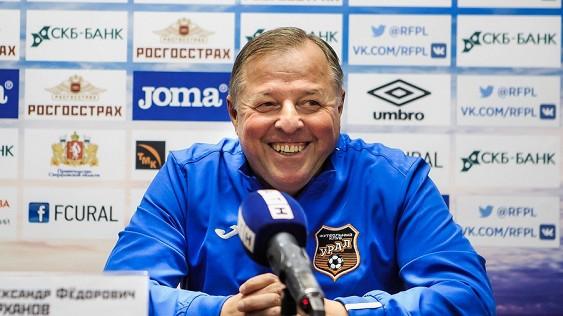 Урал.  Александр Тарханов