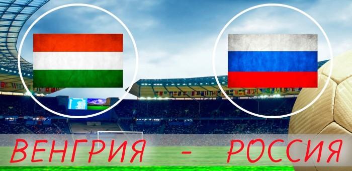 Матч ТВ.  Сборная России