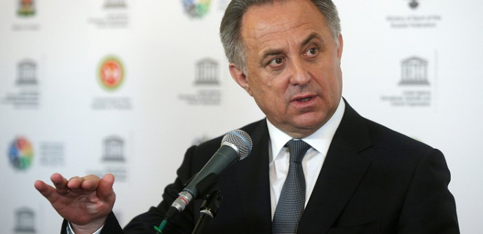 Виталий Мутко.  Суперкубок России