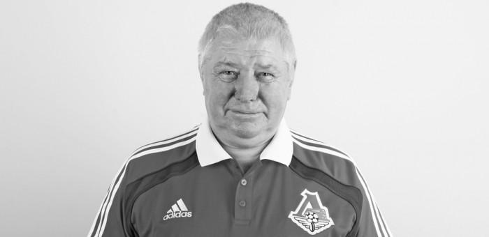 Умер Валерий Маслов