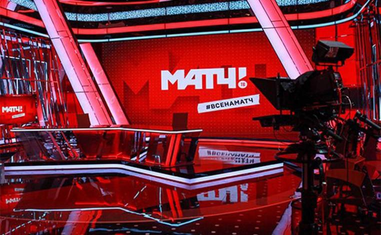 «Матч ТВ» выступил с опровержением новости о платных приглашениях гостей в эфир