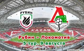Организуется автобусный выезд в Казань