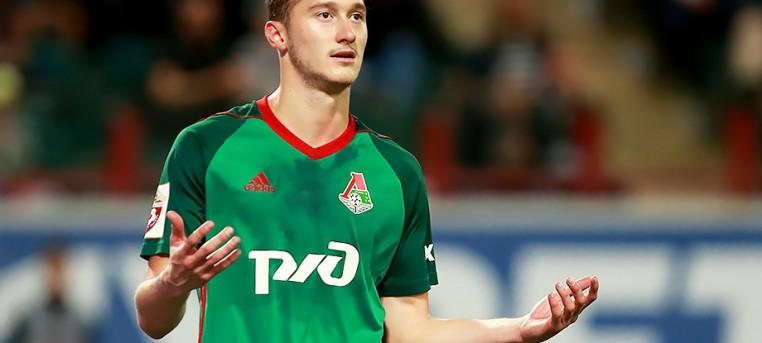Амкар - Локомотив